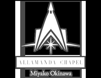 Allamanda Chapel Miyako Okinawa