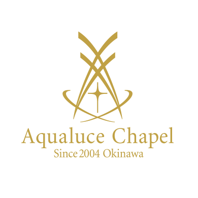 Aqualuce Chapel Since 2004 Okinawa
