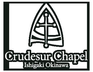 Crudesur Chapel Ishigaki Okinawa