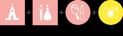 挙式+ドレス&タキシード+ヘアメイク+フォトデータ
